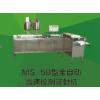 MS-5B型全自动高速栓剂灌封机