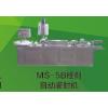 MS-5B栓剂自动灌封机