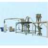 氮气保护气流粉碎系统