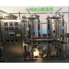 纯水分配系统