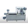 DPP-150A铝塑泡罩包装机
