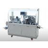 DPP-110H铝塑泡罩包装机