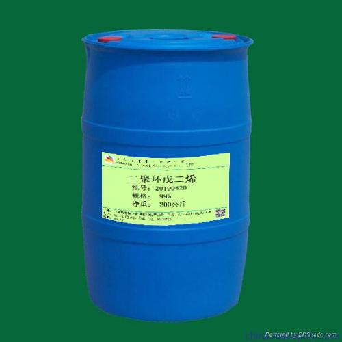 二聚环戊二烯 021-51035338