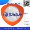 分析纯硫酸镁 化学试剂七水硫酸镁
